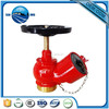 Low price fire fighting equipment fire hydrant with CE certification