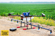 4Alxes crops plant sprayer drone UAV aircraft for wholesale