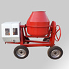 weatherability Diesel Concrete Mixer, Mini Concrete Mixer, towable concrete mixer craigslist