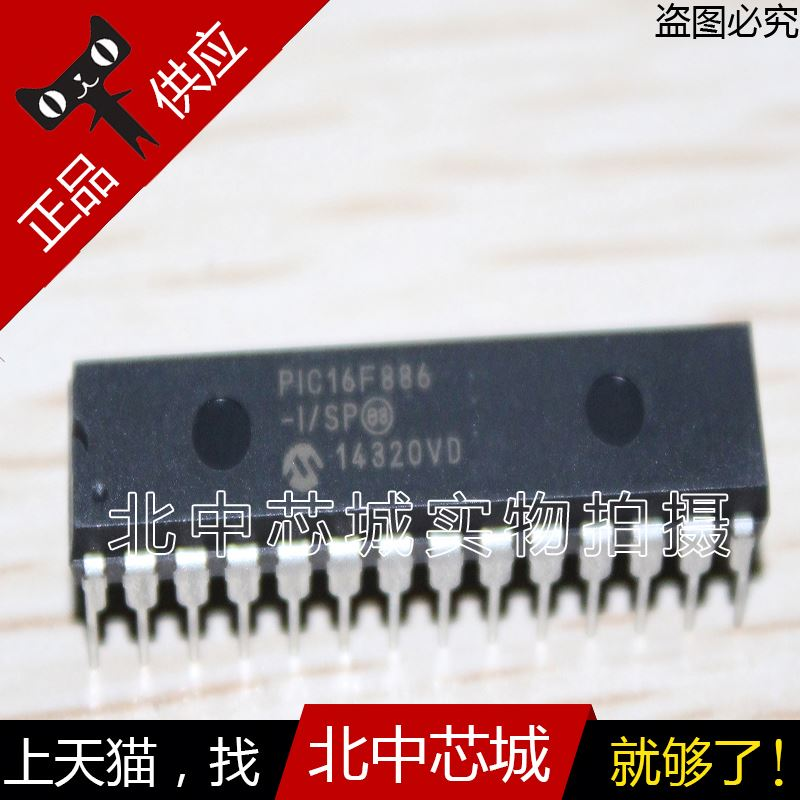 PIC16F886-I SP PIC16F886 DIP original authentic--BZXS3 IC Electronic Component