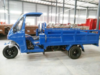 Chongqing factory Heavy loading 250cc simple cabin cargo five Wheel Motorcycle for sale