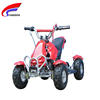 2017 high quality cheap price mini electric atv 36V500W quads for kids