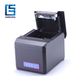 Best cheap high resolution pos 80mm thermal printer