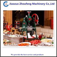 hot sale commercial block ice shaver manual crusher (whatsapp: +86 13782812605)