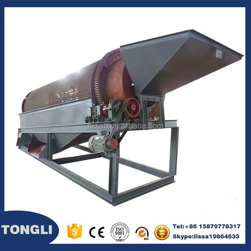 Alluvial Gold Washing Municipal Solid WasteTrommel Screen Separator