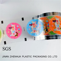 plastic Bubble Tea PP Cup Lidding and Sealing Film Rolls