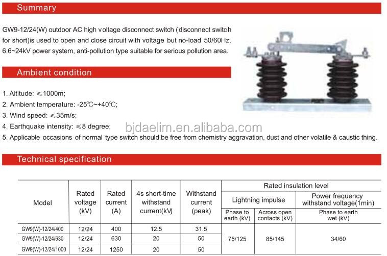 Good quality outdoor GW9 24kv 630a switch disconnector