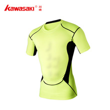 Lime Green Compression Shirts unisex sport Tops For GYM