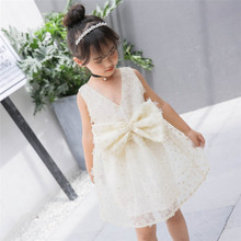 Summer Dress Kids Baby Dress Girls Casual Dress Wear with good price