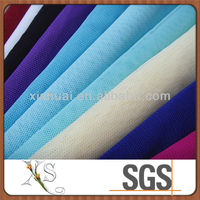 Cheap mesh fabric for mosquito net