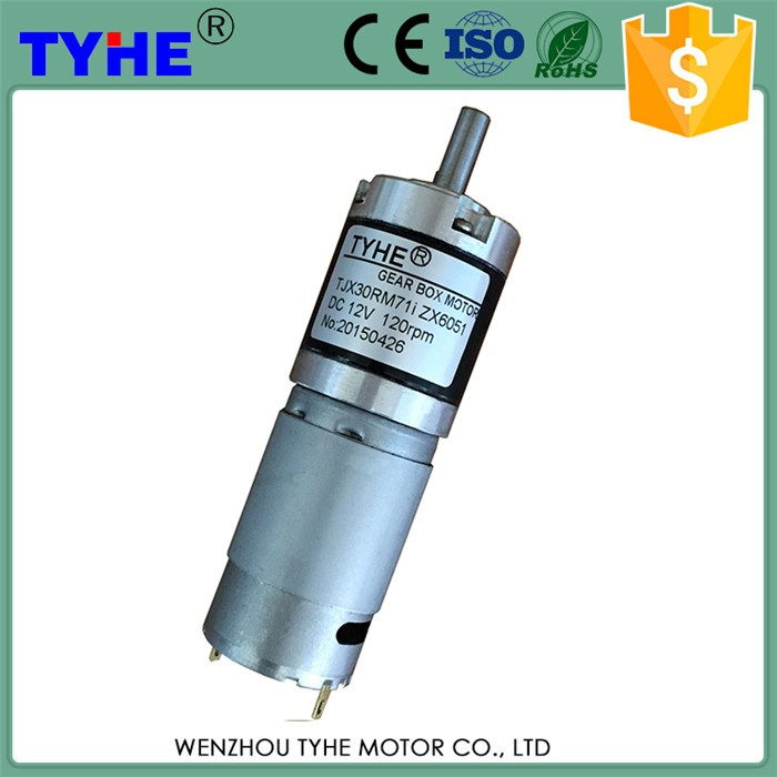 China supplier custom design name of parts of motor