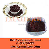 Best Price 100% natural red yeast rice extract 1%--2%