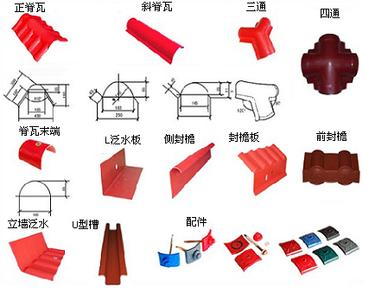 300*400mm any colour roof tile accessory--Four way tile