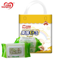 Diapers Manufacturer in China, OEM/ODM Ultra Soft High Absorbency Disposable Sleepy Mother Choice Baby Diaper