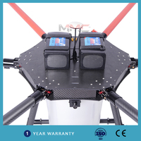MMC F6 New 15L payload drone for agriculture spraying uav rc control GPS helicopter aircraft