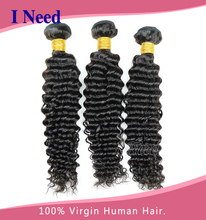 3 Bundles 7A 8A 9A Grade Brazilian wave wholesale virgin Hair In Brazil