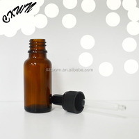 Amber Glass 20ml Sample Vial For Essential Oil wholesale perfume packing