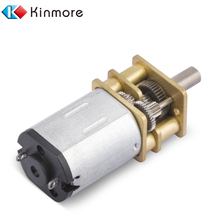 Engine Gearbox Bush Reduction Motor For Coffee Machine(KM-12FN20)
