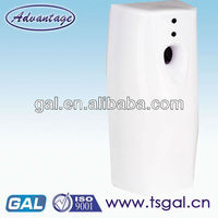 Automatic Aerosol dispenser -Light Sensor