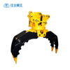 Excavator Grab - Manufacturers, Suppliers & Exporters;360 degree Rotation Durable and Safety Excavator Rock Grapple