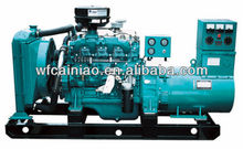 Air-cooled Inboard Diesel marine engine