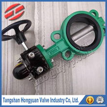 low price High quality wafer type worm operated butterfly valve