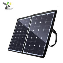 High efficiency solar battery charger 100w 120w 150w 300w foldable solar panel