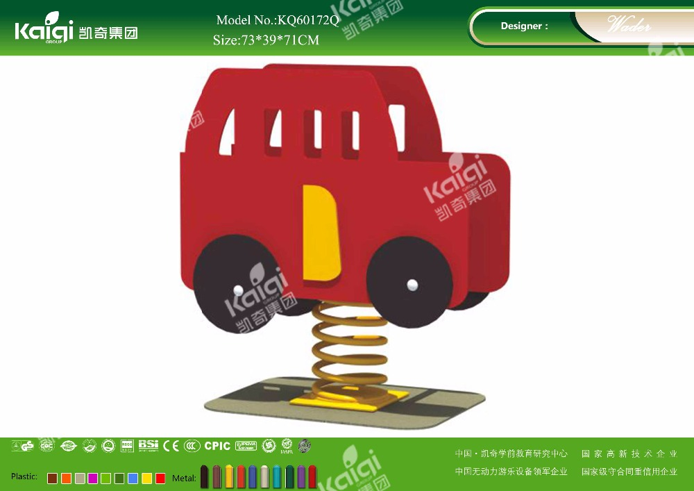 Kaiqi KQ60172Q kids PE toys Bus spring rider for kindergarten, school, amusement park