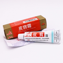 Top quality best price OEM skin itching eczema itching ntibacterial cream ointment 10g