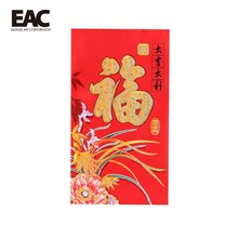 Chinese manufacturing companies new year gift lucky fu symbol fluorescent red paper bling bling red packet envelope