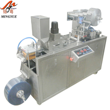 Tablet Automatic Mini Pharmacy Blister Packing Machine