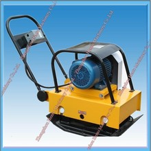 Small Vibrating Plate Compactor Prices For Sale