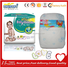 2016 J04 pretty soft care disposable cotton baby diapers bales scrap made in germany