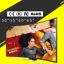 2019 Newest 55 inch UHD 4K Android Smart Curved Q-LED TV with A7 processor 8G memory and 1G DDR Size, support WIFI and W-LAN