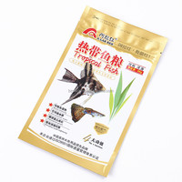 customized soft plastic bait bags for fishing