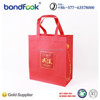 New design laminated heat sealed non woven shopping bag