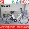 Hot selling electric bicycle with 36v 250w and cheap price(JSE 110-8)