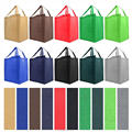 Cheap promotional 90g non woven grocery shopping tote bag with plastic bottom insert