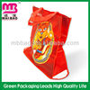 Eco-friendly wholesale non woven foldable supermarket grocery shopping bag