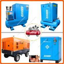 Screw or piston & electric or diesel & oil free silent air compressor