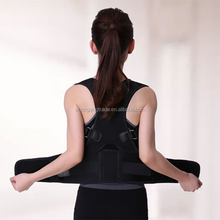 Factory Direct Selling Posture Corrector Sports Back Brace Correct Posture Can Be Used For Men And Women