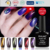 2018 UL'AC Hot Sale New Arrival Cats Eye Coat UV Gel Nail Polish With Acrylic Nail Kit
