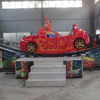China Entertainment Equipment Kids Carnival Rides