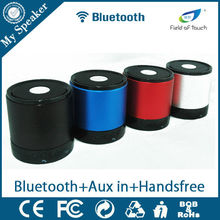 Alibaba hot seller thin bluetooth speaker, wireless bluetooth portable mini speaker, best portable bluetooth speaker 2015