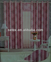 High quality useful satin plastic curtain for garage