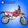 UPSIDE DOWN FORK KA-250 250GY MOTORCYCLE