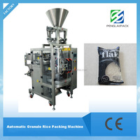 Guangzhou fully automatic fast speed 1kg salt/sugar packing machine price