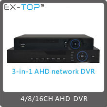 4CH H.264 DVR / HVR / NVR features 3-in-1 AHD network DVR D-8604A h 264 dvr software download