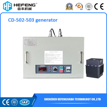 large power corona generator for different width plastic film