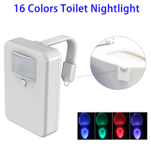 Home Light Night Lamp 16-Color Changes Bathroom Human Body Auto Motion Activated Sensor Seat Toilet Nightlight